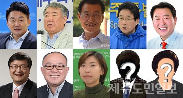 """설연휴 화두 """"제주지사 누가될까"""" 후끈"""
