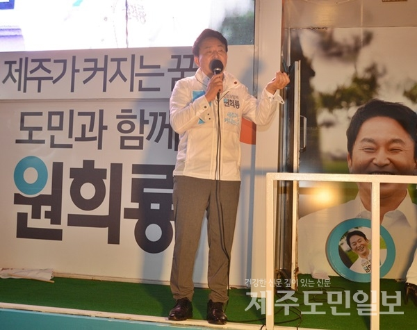 '또라이' 발언 원희룡…선거판 악재 미치나