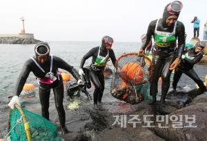 등재 1주년 '제주 해녀문화 국제학술대회'