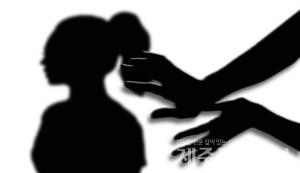 처제 성폭행 제주남성 무죄 지역사회 공분