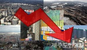 1년새 제주 주택매매 '급감'…냉기류 지속