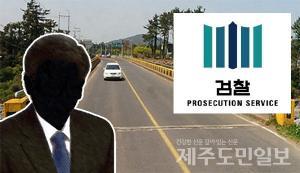 교량 비리 전현직 공무원 '모두 징역형'