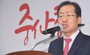 """""""평창 올림픽 김정은 체제 선전장 변질"""""""