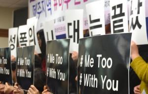 """제주 '미투' 여성 """"무섭고 눈물만 늘어"""""""