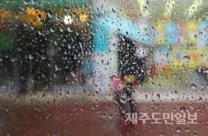 [제주날씨] 20일 비오고 쌀쌀해요