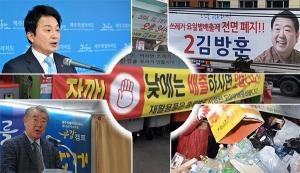 요일별 배출 '폐지vs확대' 뜨거운 감자