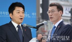 문대림-원희룡 선거전 불붙었다