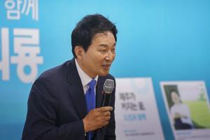 """원희룡 """"제2 맥그린치 육성 앞장"""""""