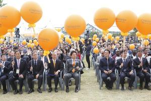 2020 제주감귤박람회, 11월 27일부터 온라인 개최