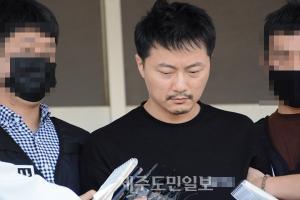 제주검찰, 성착취물 제작.유포 '배준환' 구속 기소