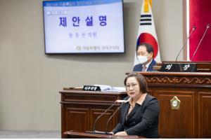 강서구의회 '4·3특별법 개정 촉구 건의안' 채택